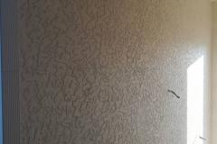 мягкий отблеск перламутра на травертине,стены лестница