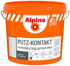 Альпина EXPERT Putz-Kontakt_Mogilev