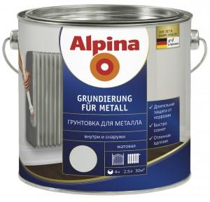 Alpina_Грунтовка для металла_Mogilev